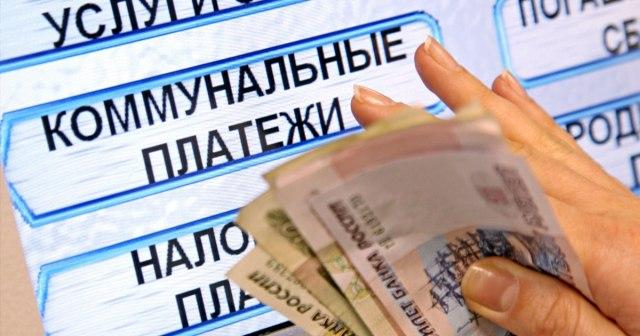 Пояснение эксперта Государственной думы что значит напрямую платить за услуги ЖКХ