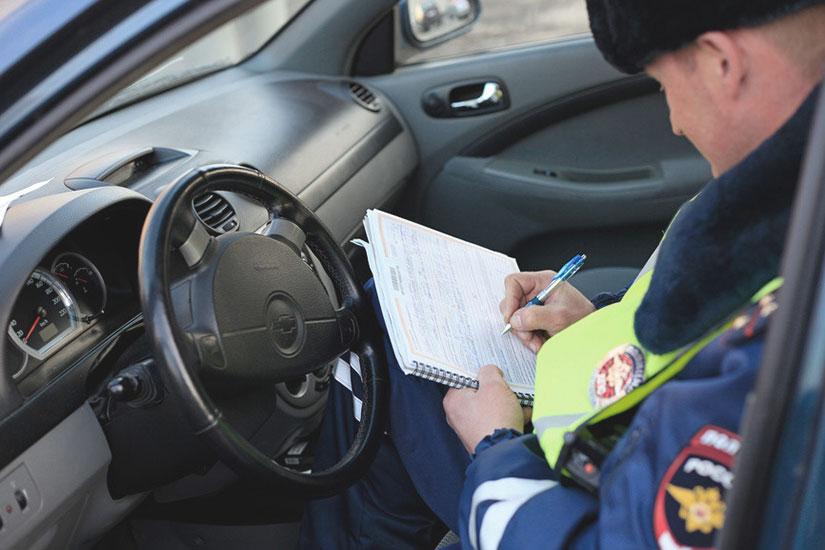 Как оплатить административный штраф
