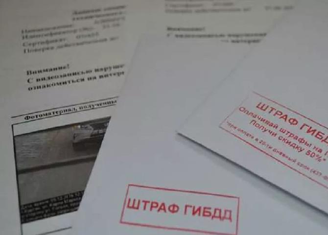 Россияне экономят на штрафах ГИБДД
