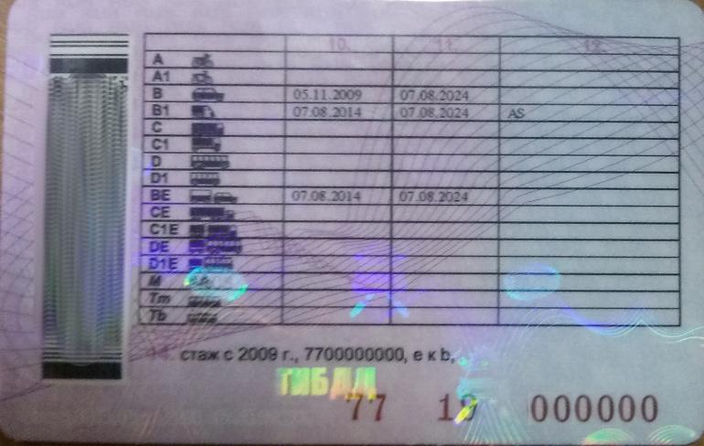 Большому количеству водителей грозит аннулирование водительского удостоверения