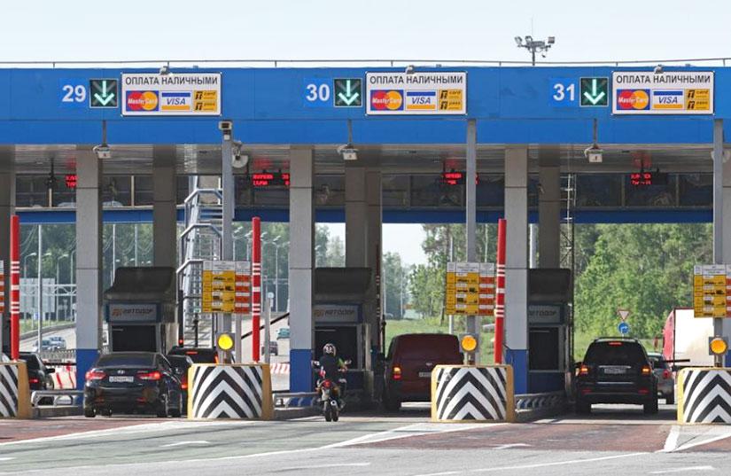 Внесение оплаты за проезд по платной дороге
