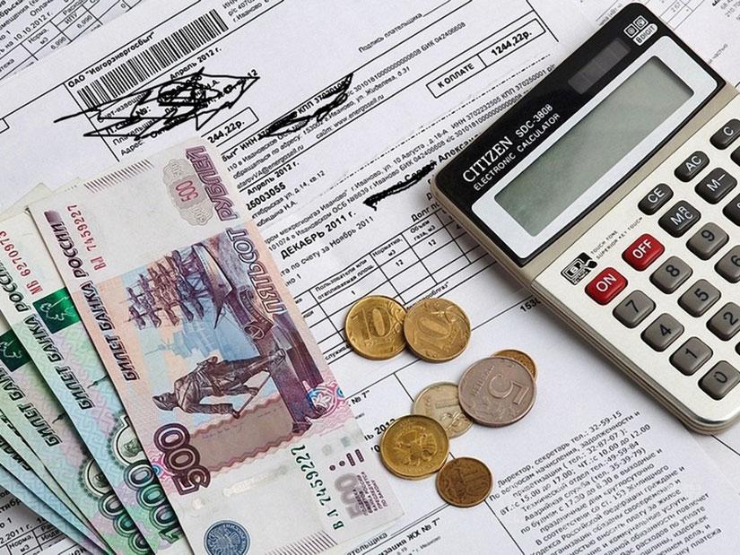 Изменения в законе предоставят льготы при оплате коммунальных услуг