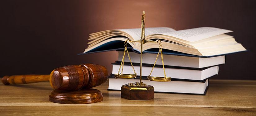 Список законов
