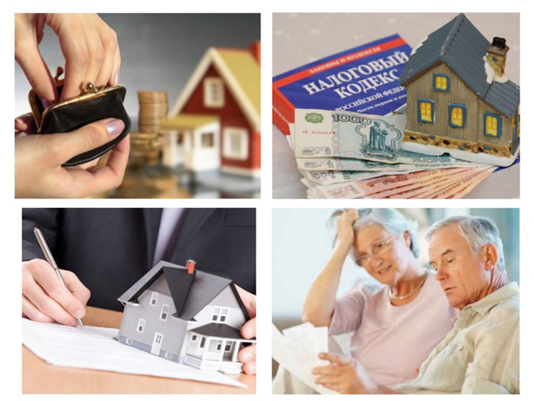 земельный и имущественный налог для пенсионеров