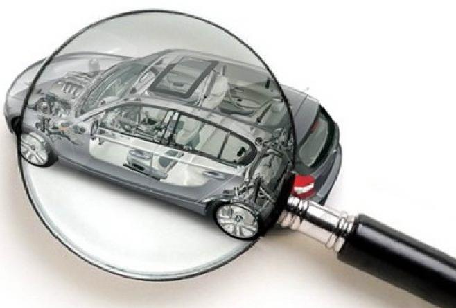 Оценка автомобиля и размер госпошлины
