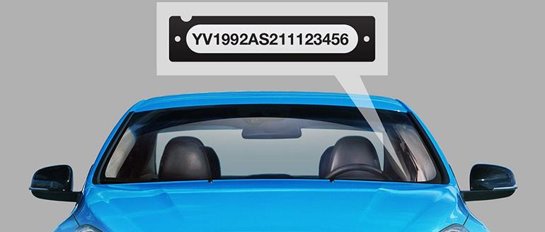 Проверка авто на ДТП по ВИН-коду
