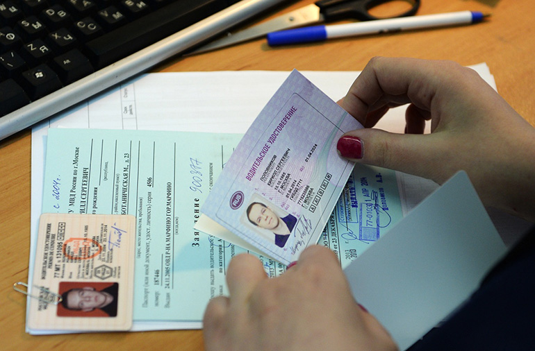 Процедура замены водительского удостоверения в связи окончанием срока